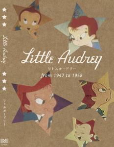 『リトルオードリー』DVD、発売開始!